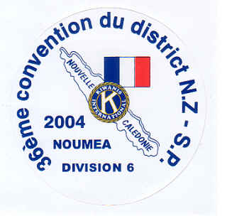 Nouméa Convention Logo